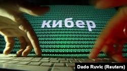 За кибератаката срещу сървърите на НАП е обвинен 20-годишният Кристиян Бойков, който преди две години успя да пробие сайта на МОН