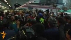 Гонконгте полиция мен шерушілер қақтығысты