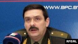 Генерал Иҳар Азаронак