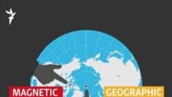 Polul Nord magnetic al Pământului se mișcă prea repede. De ce este important?