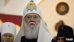 Патрыярх Кіеўскі і Ўсёй Русі — Украіны Філарэт