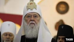 Глава УПЦ Київського патріархату Філарет