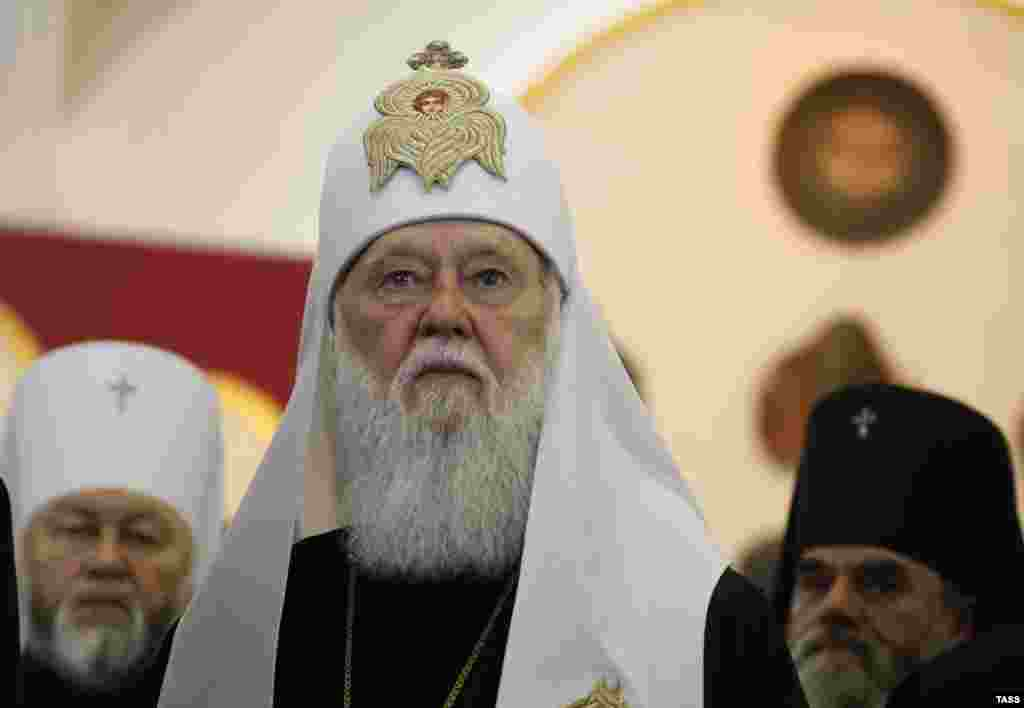 Kyiv Metropolitan Filaret also took part in the ceremonies.
