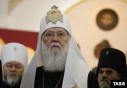 Украинаның патриархы Филарет.