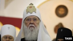 Ukrainian Orthodox Church Patriarch Filaret (file photo)