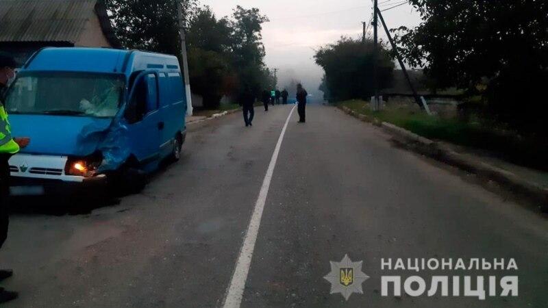 У Чернівецькій області мотоцикл протаранив мікроавтобус: загинули двоє юнаків