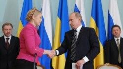 Ваша Свобода | Транзит газу Україною: Путін обіцяє