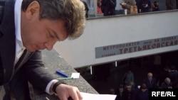Opposition politician Boris Nemtsov co-authored the brochure