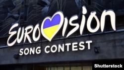 Україна не братиме участі у міжнародному пісенному конкурсі цьогоріч, але, якщо перше місце посяде Росія, не робитиме цього й наступного року, повідомив голова Суспільного мовника