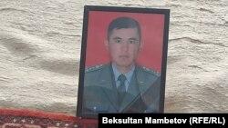 Эсентур Кубанычбеков, один из погибших пограничников.