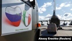 Російські військові завантажують обладнання й засоби дезінфекції у вантажні літаки для відправлення в Італію, 22 березня 2020 року
