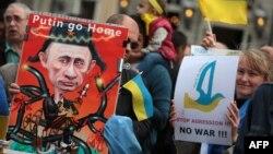 Германи -- Украине диверсанташ хьийсорна Путин Владимир бехкево немцойн гуламо, 29Сти2014