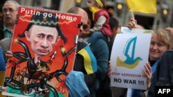 Мітинг у Києві, травень 2014 року
