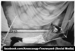 Олександр Гнилицький (фото з Facebook)