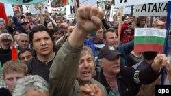 Далеко не все болгары жаждут жить по-европейски. Акция националистической партии «Атака»