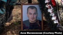 Могила Павла Ярмушова