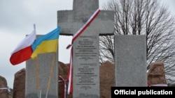 Мемориал на месте массового убийства поляков в Гуте-Пеняцкой во время Второй мировой войны, в котором принимали участие отдельные члены УПА