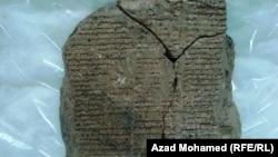 لوحة لنص من ملحمة كلكامش