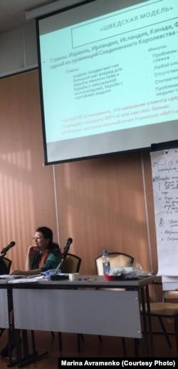 Участники Форума секс-работников изучают модели регулирование секс-работы в мире