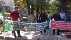 Киргизстан: водії протестують проти корупції