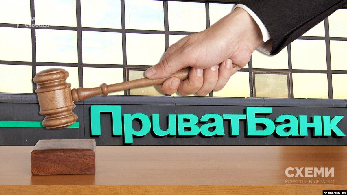 Отбор судей по делу об отмене национализации «Приватбанка» произошел с нарушениями системы автоматического распределения – «Схемы»