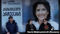 Слово «импичмент» в отношении к Саломе Зурабишвили постепенно стало ложиться на слух общественности