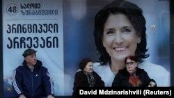 Саломе Зурабишвилинин Тбилиси көчөсүнө илинген баннери.