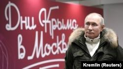 Владимир Путин, Мәскеу, 18 наурыз, 2021 жыл.