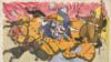 Кубань на мапі України, яку було видано у Відні у 1919-му або в 1920 році у видавництві «Кристоф Райсер та сини». Художник «Verte», автор ідеї – Г. Гасенко