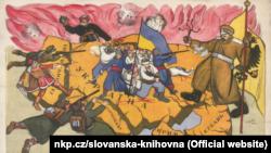 Мапа України, яку було видано у Відні у 1919-му або в 1920 році у видавництві «Кристоф Райсер та сини». Художник «Verte», автор ідеї – Г. Гасенко