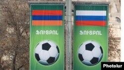 Երեւանը Հայաստան - Ռուսաստան հանդիպման նախօրեին