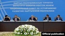 Заседание Нацсовета по устойчивому развитию КР, 3 апреля 2017 г.