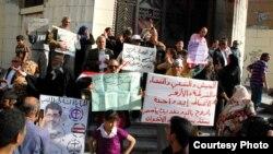 محتجون أمام دار القضاء المصري