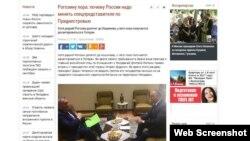 """MK.Ru: """"A sosit timpul ca Rusia să-și schimbe emisarul special pentru Transnistria, 7 august 2017"""