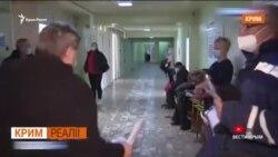 Покрокова інструкція – як вакцинуватися кримчанам (відео)