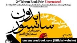 «ما خواننده فارسیزبان را از خواندن کتاب فارسی بدون سانسور محروم نمیکنیم»