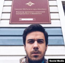 Артем Лоскутов после 10 суток административного ареста
