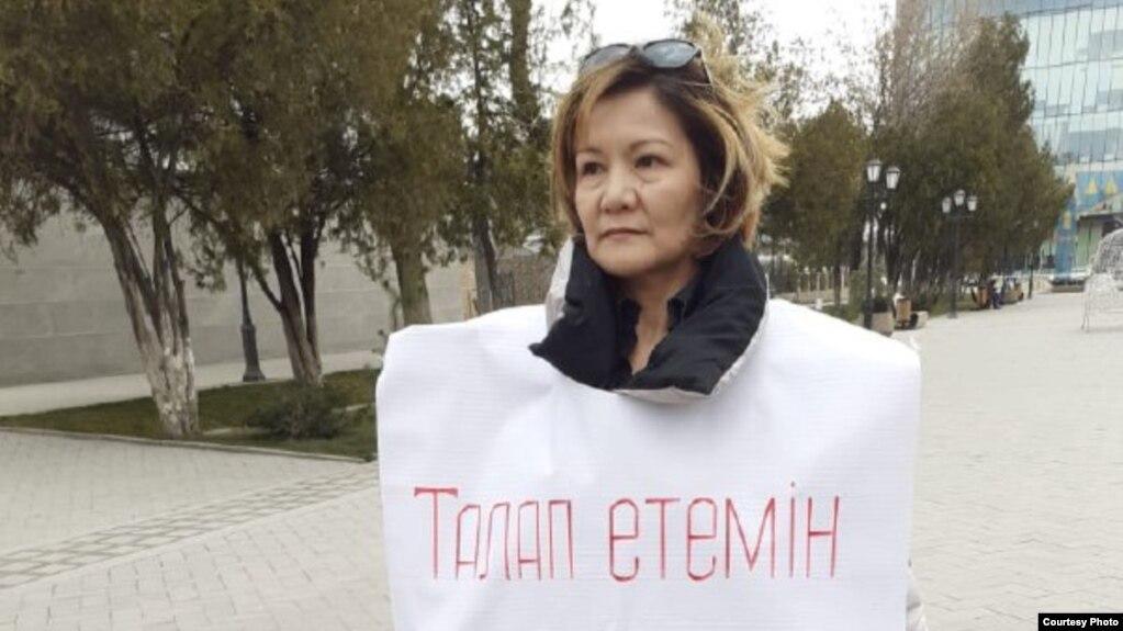 Гражданская активистка Ляззат Досмамбетова. Шымкент, 9 февраля 2020 года