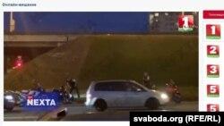 Скриншот зі зламаного сайту «Білдержтелерадіокомпанії». У прямому ефірі телеканал «Білорусь 1» показував жорстокі побиття силовиками людей на акціях протесту