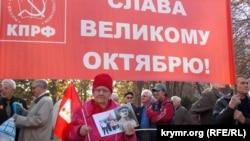 Aqyarda kommunistik yürüş ve miting, 2018 senesi, noyabr 7