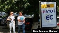 В окрузі №119 у Львівській області кандидат від «Європейської солідарності» Михайло Бондар на 140 голосів випередив опонента зі «Слуги народу»