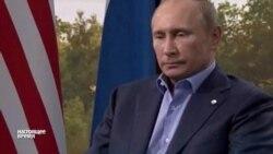 О чем будут говорить Путин и Обама