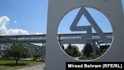 Znak mostarskog Aluminija