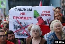 Мітынг прыхільнікаў Аляксандра Лукашэнкі, Менск, 25 жніўня