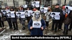 Митинг в поддержку Романа Сущенко у российского посольства в Киеве, ноябрь 2016 года
