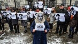 Ваша Свобода | Українські політв'язні: чи піде Путін на поступки?