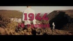 Украденная любовь: 73 года депортации крымских татар (видео)