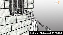 فرداکاتور، طرح از بهنام محمدی