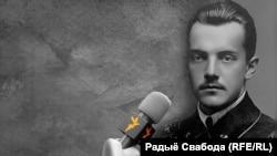 Ігнат Канчэўскі