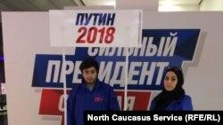 Активисты в Махачкале собирают подписи в поддержку Путина в супермаркете